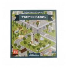 Детская настольная игра O'Kroshka Бумажный город